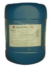 SX610S重油污積碳清洗劑