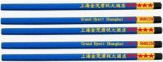 酒店鉛筆 熱轉印鉛筆 2B鉛筆