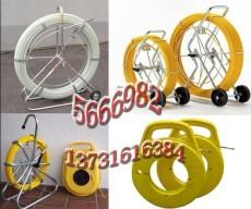 廠家直銷 質優價廉通管器 管道穿孔器 穿線器 穿線器