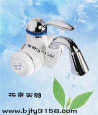 天羽電熱水龍頭Ty-106A