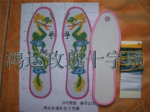 十字绣鞋垫2_济南玫瑰鞋垫厂