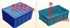 南京塑料周转箱.全新料 塑料零件盒--