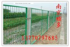 南京网片 隔离网 围栏 钢板网--