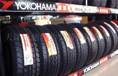 供应横滨轮胎