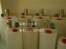 一体化自动加药设备 磷酸盐类加药装置 溶药投加装置
