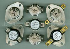 大功率即熱式熱水器用艾默生雙金屬片溫控器60T系列