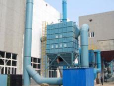 FDQD系列氣箱式脈沖袋式除塵器