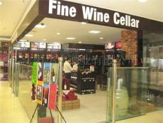 沈陽進口葡萄酒紅酒批發價格