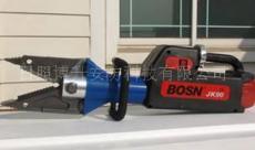 BOSN 电动剪扩钳 破拆工具 BOSN电动剪扩钳