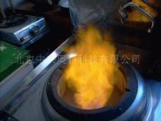 北京生物醇油 智能洗衣粉机 复合生物醇油