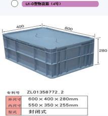 塑料標準物流箱
