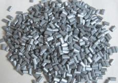 供應再生PP 塑料包裝產品 再生PE 改性塑料