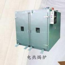 供應局爐 焗爐 防皺定型爐 烤爐 烤箱 烘干爐