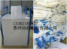 重慶立體噸袋 重慶印刷噸袋 重慶子母噸袋