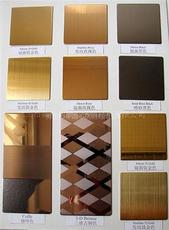 專業不銹鋼表面加工 不銹鋼黑鈦鏡面板