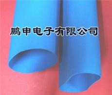 35KV高壓母排熱縮套管
