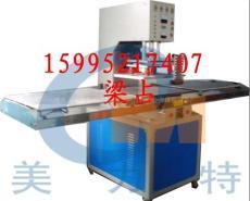 做反光膜的机器-专业反光膜热合机厂
