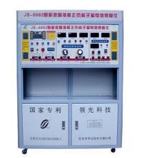 北京中大蓄電池修復儀 電瓶修復儀 開店有絕招