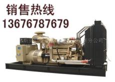 溫州柴油發電機組 溫州柴油發電機