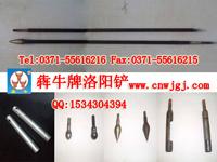 郑州供应考古工具-探针3米套装手动洛阳铲电动洛阳铲