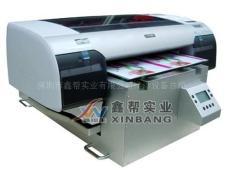 供應能在木板上噴繪的機器電腦打印一次成像