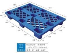 塑料托盘 塑料卡板 塑料垫仓板