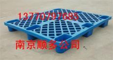 南京塑料托盘 塑料垫仓板全新料--