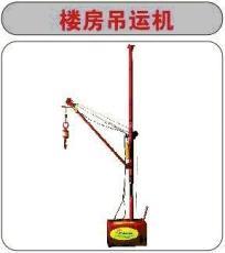 最新起重機械上市盡在青島起重便攜式樓房吊運機