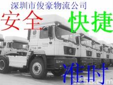 深圳市寶安公明物流公司
