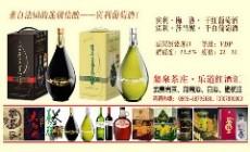 法国皇家宾利艺术瓶葡萄酒 国内唯一瓶形 诚征代理