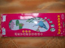 十字绣鞋垫精品清香系列