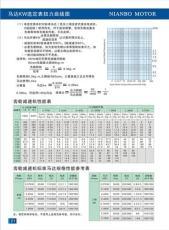 台湾联成减速电机苏州有限公司