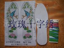 扎好針孔的十字繡鞋墊面向全國誠招代理商 批發商