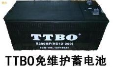 广州船舶 汽车专用名古屋 TTBO起动型铅酸免维护蓄电池
