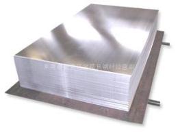 2A17 2017铝合金 镁合金 铸造铝 纯铝