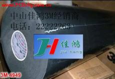 中山3M4949泡棉胶带