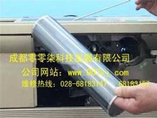 007科技提供专业夏普复印机维修