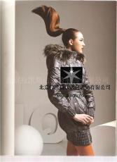 羽絨服開發 品牌羽絨服 羽絨服訂購 拉凱斯達