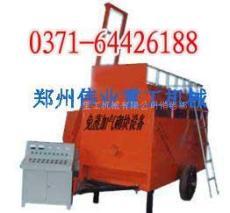 專業制作水泥發泡機 免蒸加氣磚機 泡沫加氣磚 免蒸加