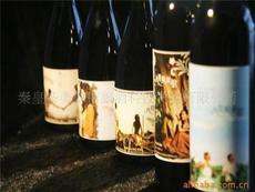 葡萄酒加工設備-.葡萄酒酒廠建設-.秦皇島葡萄酒酒堡