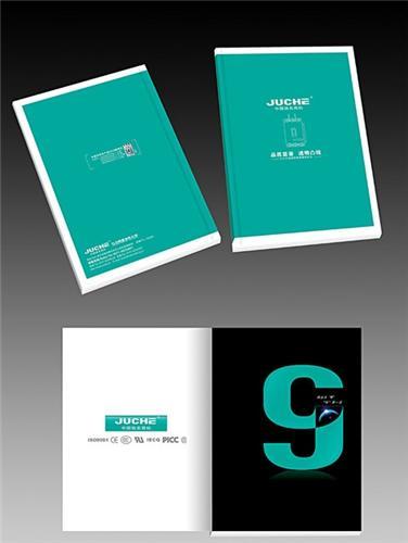 印刷 其他未分类 宁波市蓝天纸品印刷厂 产品展示 > 提供样本,宣传册图片