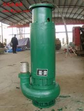 潜水式砂石泵