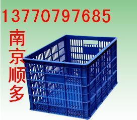 塑料周轉筐.塑料零件盒 南京塑料箱