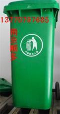 半圓頭垃圾桶 塑料垃圾箱 南京垃圾桶-