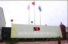貨架 南京貨架 倉儲設備 磁性材料卡-