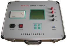 BYJD-3A/5A系列接地阻抗测试仪