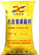 木质素磺酸钙生产