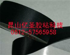 長期供應防滑防粘膠帶