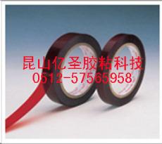 長期供應遮光膠帶思卡帕膠帶