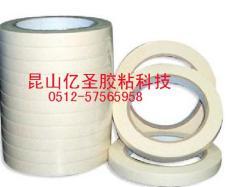 长期供应高温玻璃布双面胶带